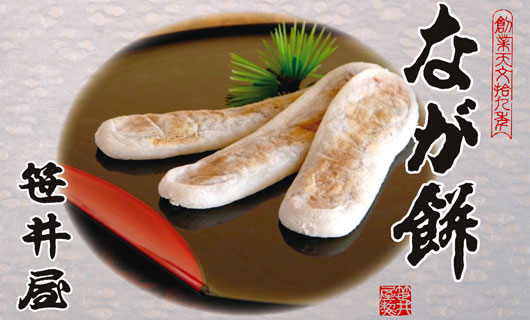 sapa-kameshita-03a.jpg